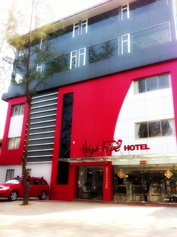 参照:High Five Hotel Facebook