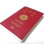 海外でのトラブル対応:パスポート紛失編