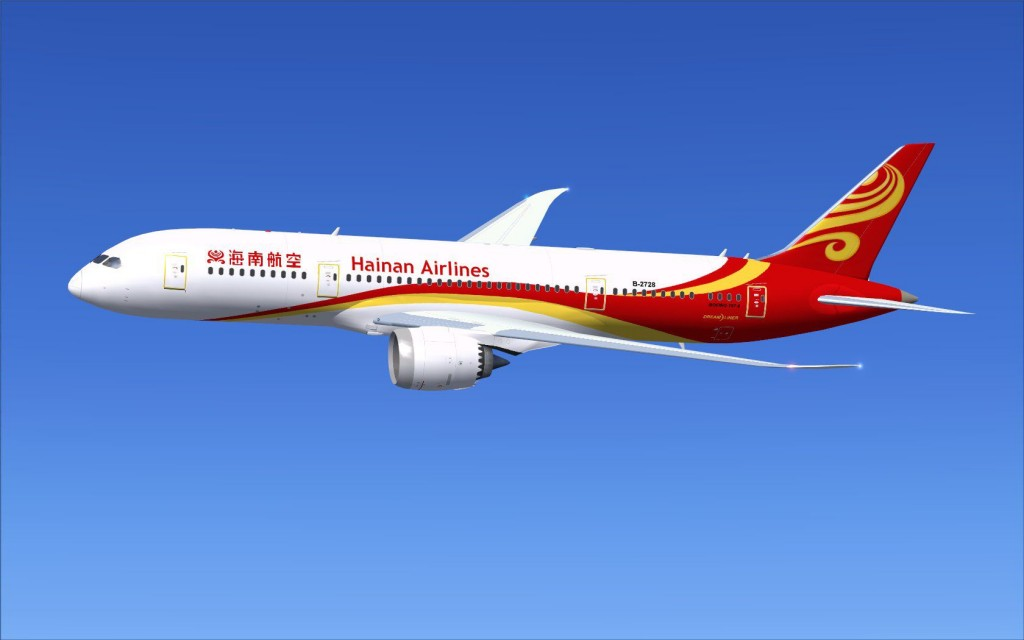 出典:https://flyawaysimulation.com/downloads/files/21931/fsx-hainan-airlines-boeing-787-8-v4/
