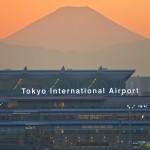 世界一の空港はどこ?空港ランキング2015