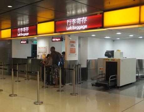 参照:http://www.hongkongextras.com/to_fromairport.html