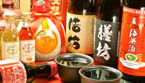 中国 お酒