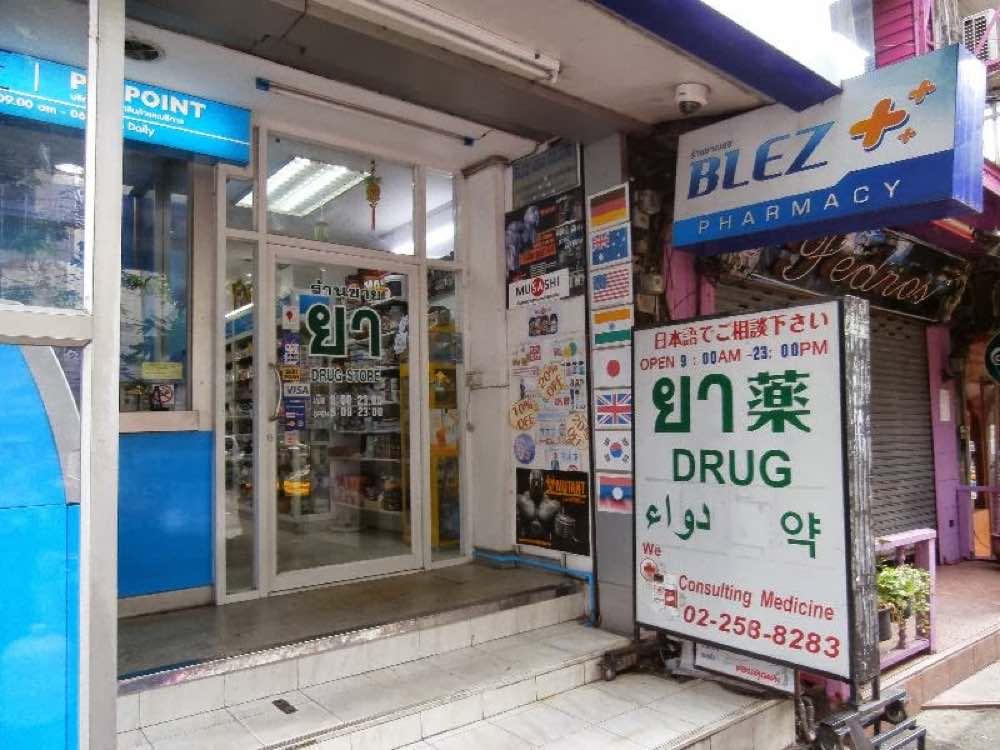 画像出典元:BKKLIFE バンコク生活情報マガジン