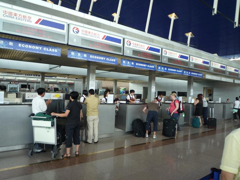中国 空港 カウンター