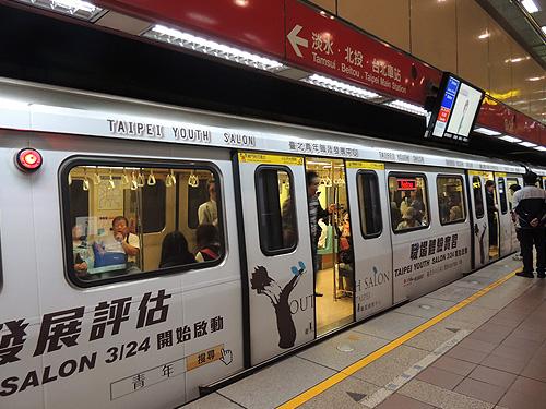 台湾地下鉄